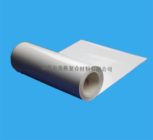 白色双塑单硅