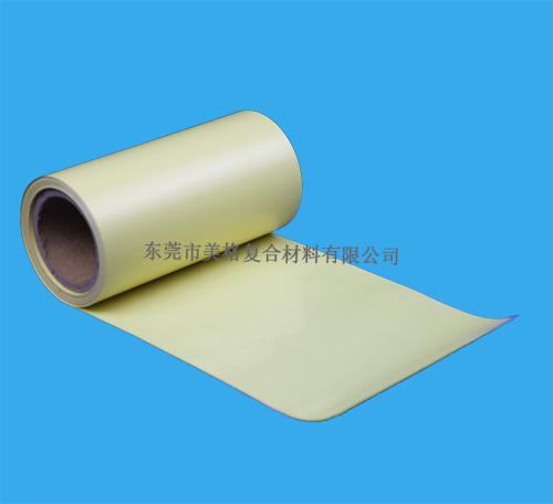 普通黄硅纸