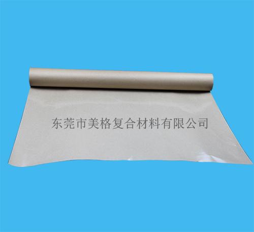 牛皮淋膜包装纸