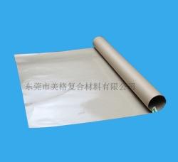 淋膜牛皮包装纸