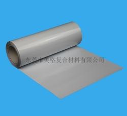 白色双塑单硅轻离型纸