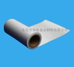 白色单塑单硅离型纸