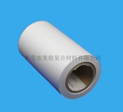 白色双塑双硅离型纸批发