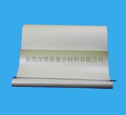 全木浆黄色双塑双硅离型纸生产