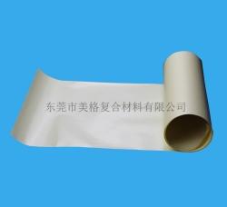 惠州全木浆黄色双塑双硅离型纸