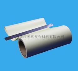惠州全木浆黄色单塑单硅离型纸