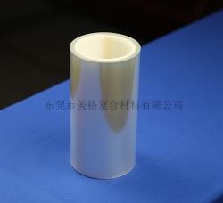 透明pet离型膜
